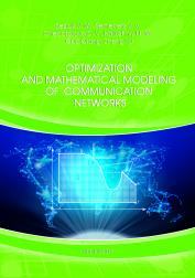 Cover for OPTIMIZATION AND MATHEMATICAL MODELING OF COMMUNICATION NETWORKS