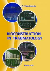 Cover for BIOCONSTRUCTION  IN  TRAUMATOLOGY